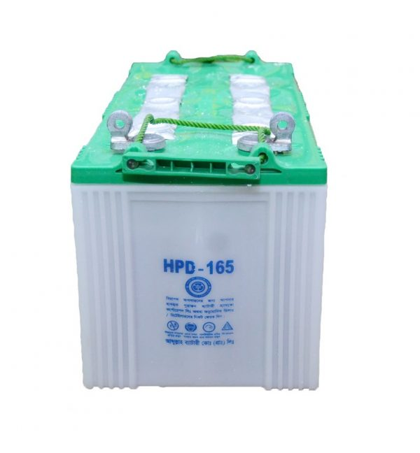 165Ah Hamko IPS Battery