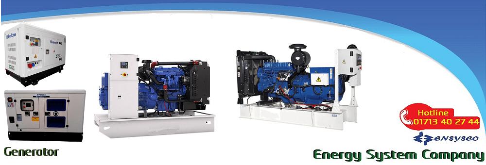 Generator Bangladesh | UK Perkins Diesel Generator Price in