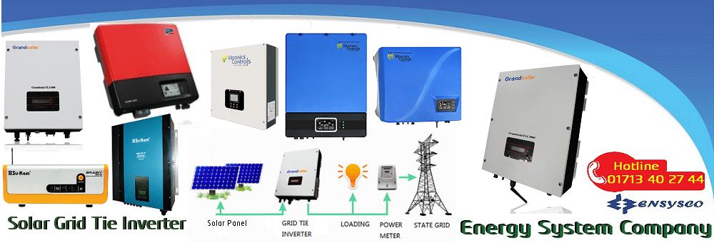 Solar_Ongrid_Inverter_BD