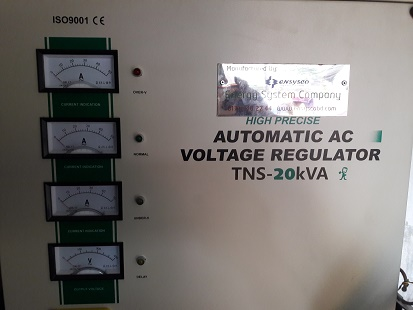 Voltage Stabilizer Price in Bangladesh (1)