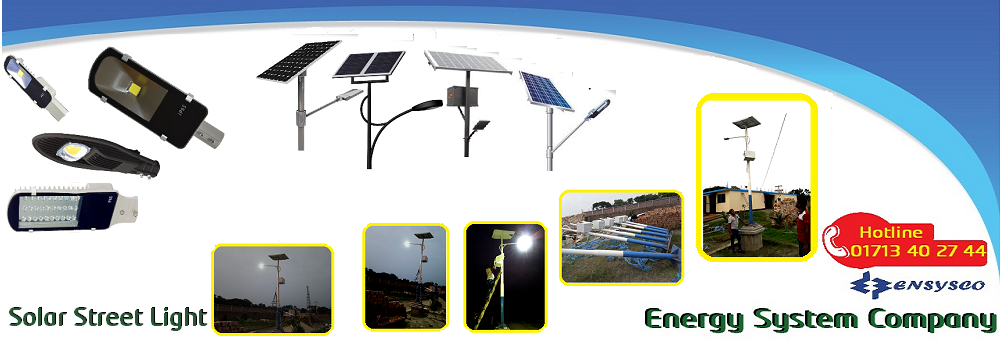 Solar Street Light Package