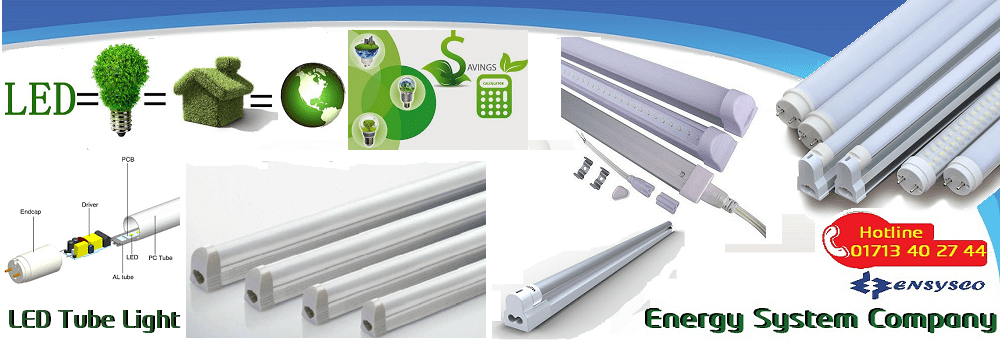 LED_Tube_Light_BD