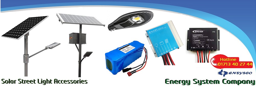 Solar Street Light Accessories in Bangladesh