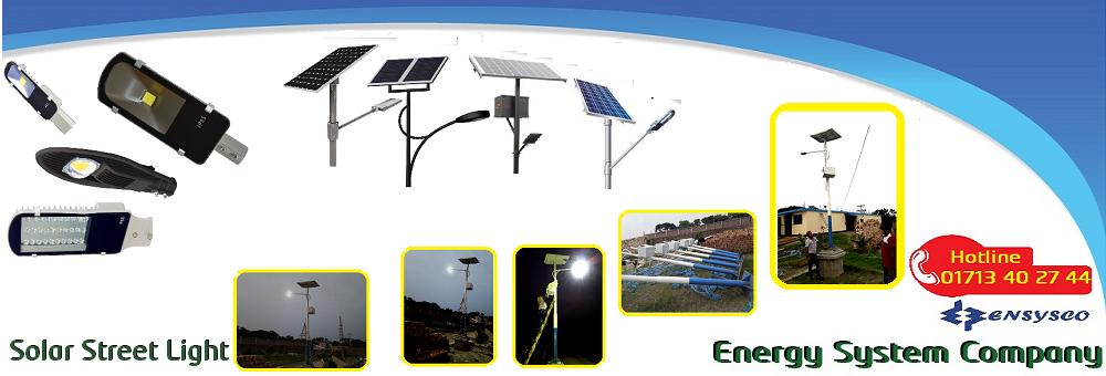 Solar Street Light Package